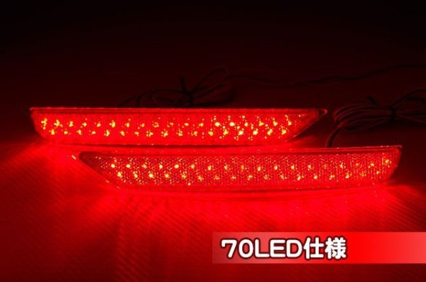 画像1: 【 SH/SJ 】 フォレスター純正LEDリフレクター
