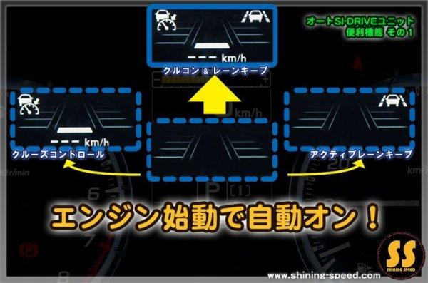 画像2: オートSI-DRIVEユニット  【VM4】レヴォーグ