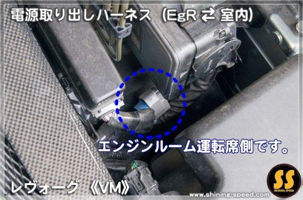 エンジンルーム側のカプラー