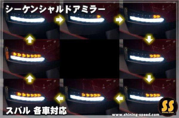 画像2: 【超先行予約】シーケンシャルドアミラー