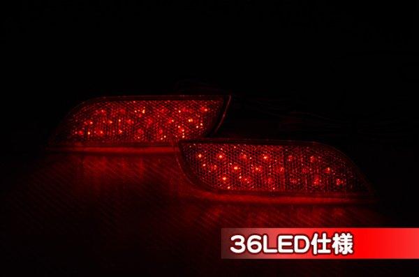 画像4: スバル全般 純正LEDリフレクター