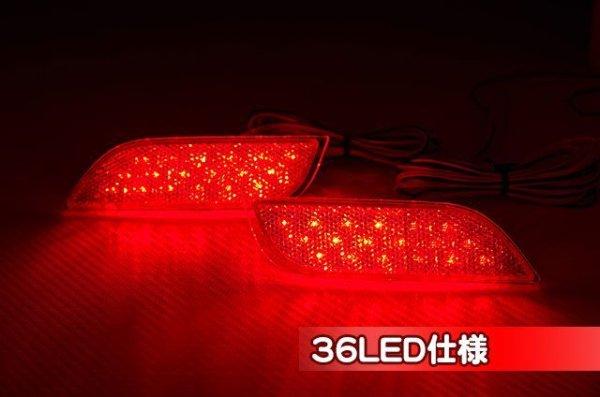 画像3: スバル全般 純正LEDリフレクター