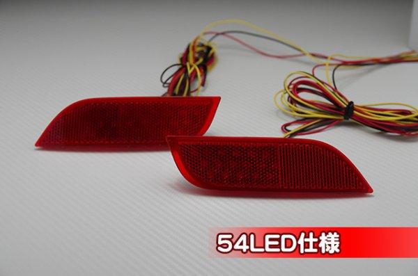 画像5: スバル全般 純正LEDリフレクター
