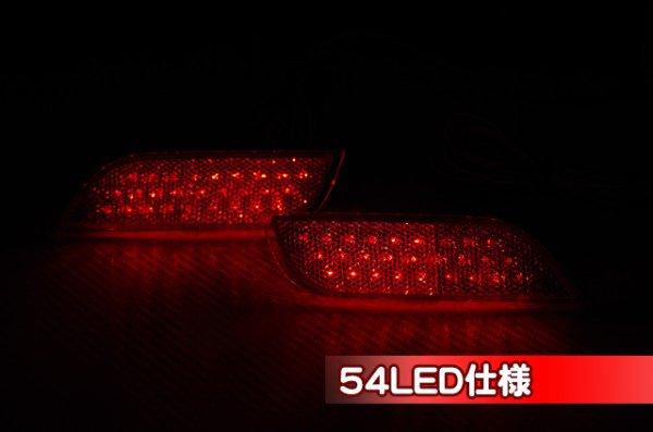画像2: スバル全般 純正LEDリフレクター