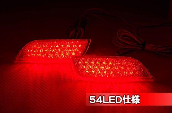 画像1: スバル全般 純正LEDリフレクター