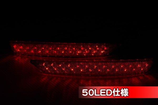 画像4: 【 SH/SJ 】 フォレスター純正LEDリフレクター