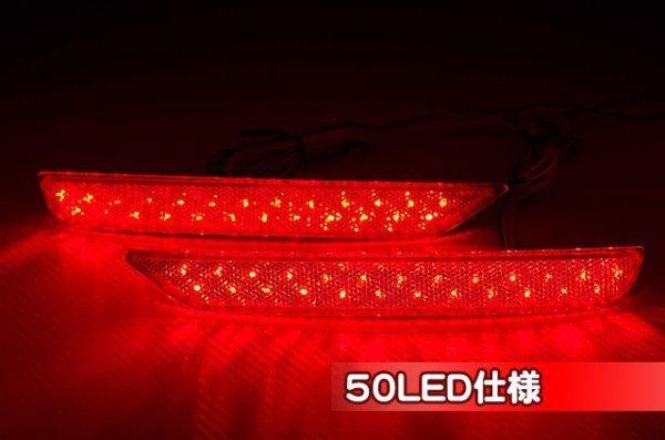 画像3: 【 SH/SJ 】 フォレスター純正LEDリフレクター