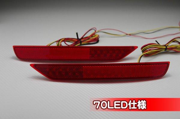 画像5: 【 SH/SJ 】 フォレスター純正LEDリフレクター