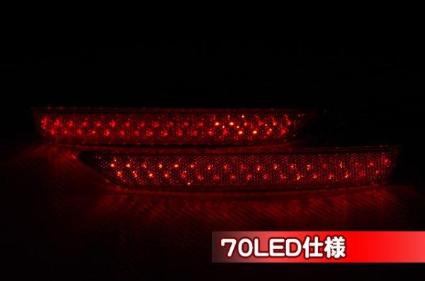 画像2: 【 SH/SJ 】 フォレスター純正LEDリフレクター