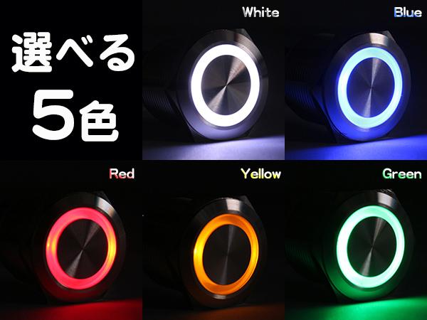 【GR/GH】インプレッサ/XV LEDカスタムラゲッジランプ